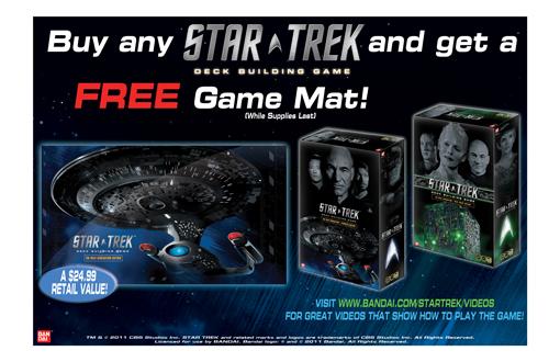 Star Trek Ad 1